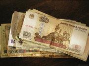 Кредит на русских,  свяжитесь с нами сейчас на уровне 2%