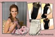 Брендовое платье для модниц от Киры Пластининой