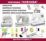 Швейные машины от 7 производителей