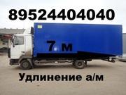 Переоборудование Удлинение Маз 4371 зубренок Зил 5301 бычок